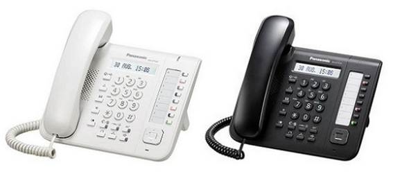 Panasonic Teléfono Multilínea Digital modelo KX-DT521 ...